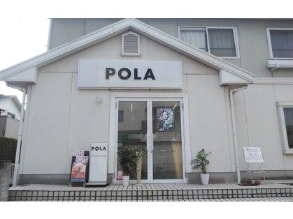 ポーラ ピュールフォレ立花店(POLA) image