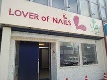 ラバーオブネイルズ 米子店(LOVER of NAILS)の詳細を見る