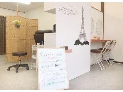 クレアラルーチェ 広島三原店(Crea la Luce)の写真