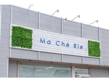 マシェリ(Ma Che Rie)