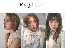 レグラッシュ バイ クレアール(Reg Lash by CREAR)