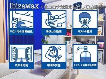 イビサワックス 渋谷店(Ibiza Wax)(東京都渋谷区)