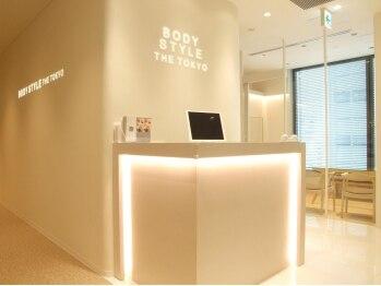 ボディスタイル ザ トウキョウ(BODY STYLE THE TOKYO)(東京都新宿区)