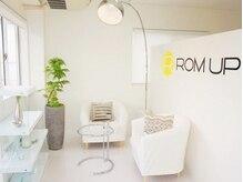 ストレッチ専門店 ロムアップ(ROMUP)の雰囲気(白を基調とした光の入る心地よい店内♪)