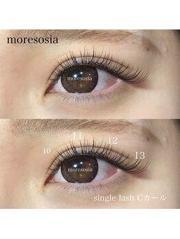 モアソシア/