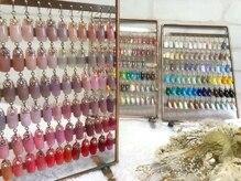 セレディ(Seledy)の雰囲気(カラーは200色以上!お肌に合わせたオリジナルカラーも人気☆)