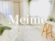 ミイム(Meime)