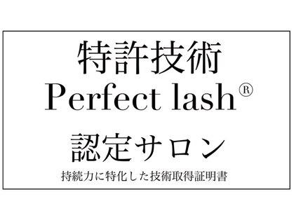 サッシーラッシュ(SASSY LASH)の写真