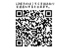 ミアン 名古屋(Mien)の雰囲気(ご質問ご予約はこちらから。キャンセル、変更はお電話で。)
