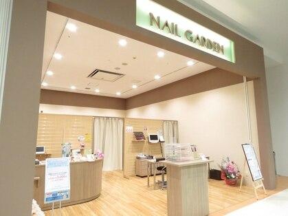 ネイルガーデン イオンモール熊本店