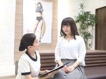 スレンダ銀座 新宿大ガード店(SLENDA GINZA)の雰囲気(カウンセリングで体のお悩みをご気軽にご相談ください。)