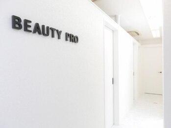 ビューティープロ 京都四条大宮店(Beauty Pro)(京都府京都市下京区)