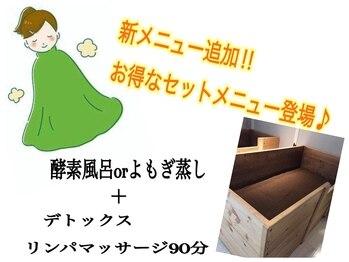 ミリー(Milly)(北海道札幌市中央区)