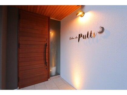 Salon do Putti(金沢・河北/まつげ)の写真