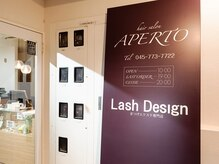 ヘアサロンアペルトウィズラッシュデザイン(Hair Salon APERTO with LashDesign)/外観