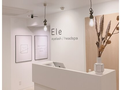 Ele eyelash&head spa 【エル アイラッシュアンドヘッドスパ】