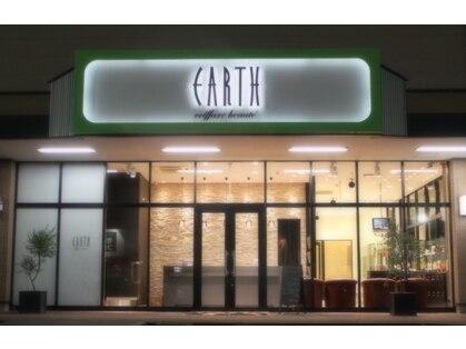 EARTH coiffure beaute 野々市店(野々市・白山・小松・加賀/まつげ)の写真