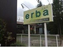 エルバヘアサロンジュン(JUN)の雰囲気(看板「erba」が目印!)