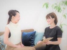 シェーン 恵比寿 代官山(schon)の雰囲気(肌質・毛質診断で一人一人にプロからのアドバイスを致します)