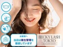 ベッキーラッシュ 錦糸町店(BeckyLash)