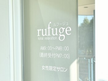 ルフージュ(rufuge)(山梨県中央市)