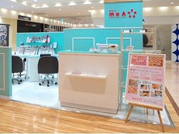 ネイルモア 片町店(NAIL moA)(石川県金沢市)