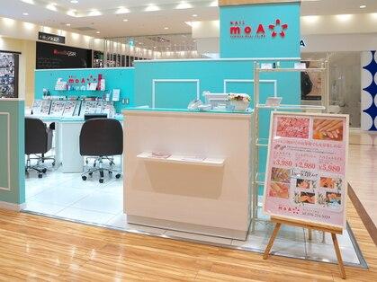 NAIL moA 片町店【ネイル モア】