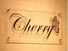 エステティックサロン チェリー(ESTHETIC SALON Cherry)