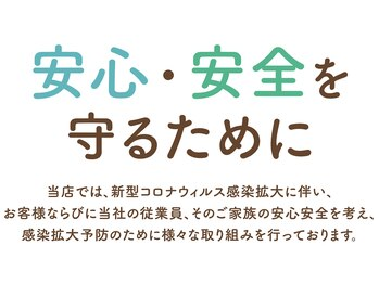 リラク 日比谷シティ店(Re.Ra.Ku)(東京都千代田区)