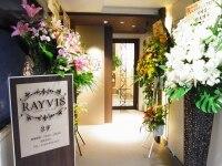 エステティック レイビス 川崎店(RAYVIS)