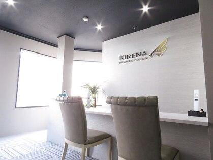 キレナ(KIRENA)の写真
