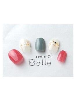 アトリエ ベル(atelier Belle)/ヨコに輝き*