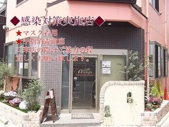 アルファアンジュ(α ange)(千葉県千葉市中央区)