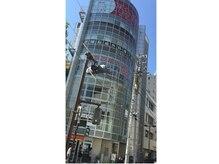 ほぐしサロン 武蔵新城店の雰囲気(★地上7階にある全面カラス貼りの綺麗な建物★)