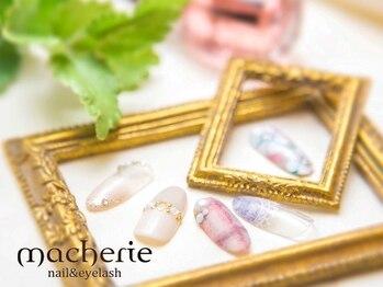 マシェリ 梅田店(macherie)の写真/ずっと続けられる安心価格♪【お好きなカラー&オフ無料¥3900~!!】好みで選べる定額コースは全4種類☆