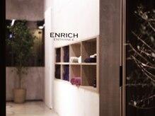 エンリッチ(ENRICH)
