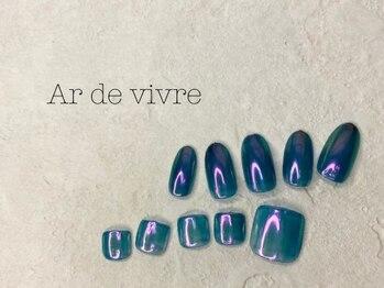 アールドヴィーヴル 小松(Ar de vivre)/【ハンド定額デザイン】¥6050
