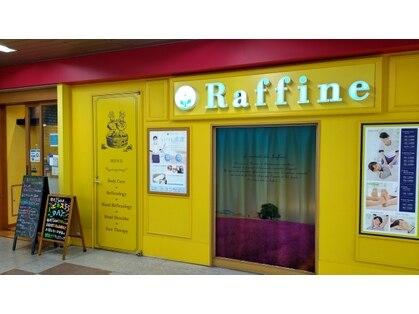 ラフィネ 都営地下鉄市ヶ谷駅店の写真