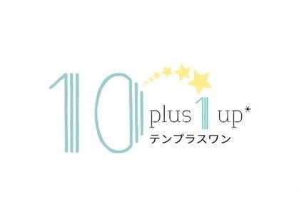 テンプラスワン(10+1UP)の写真