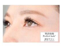 ビューティーサロン ルーナ(LUNA)/最新特許技術perfect Lash240本