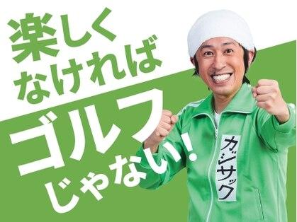 Chicken Golf 心斎橋店