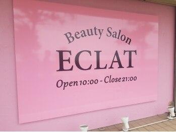 エクラ(ECLAT)