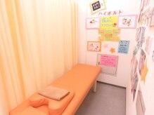 藤整体院 静岡安西院の雰囲気(コロナ対策としてカーテンは閉め、消毒、換気を行っております!)