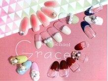 グレイスネイル(Grace nail)