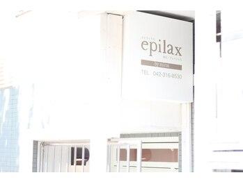 エピラックス(epilax)/【ご来店流れ】駅より徒歩3分