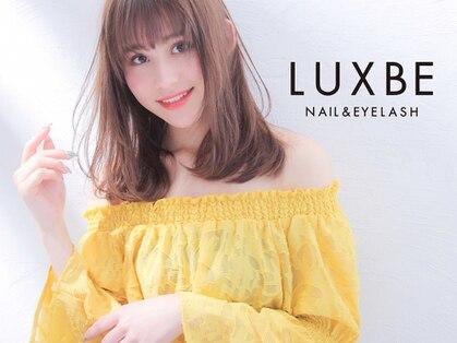 LUXBE NAIL&EYELASH【ラックスビー ネイルアンドアイラッシュ】なんば店(心斎橋・天王寺・難波/まつげ)の写真