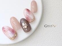 グルス(GRUS)/トレンドアートコース