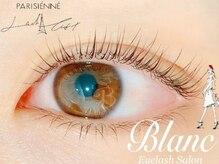 アイラッシュサロン ブラン マルイファミリー志木店(Eyelash Salon Blanc)
