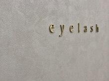 ビーフォーアイラッシュ 花巻店(Be Four eyelash)の雰囲気(店内インテリアにもご注目。)
