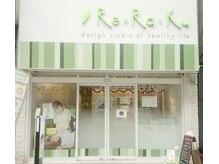 リラク 成増南口店(Re.Ra.Ku)の店内画像
